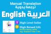 translate English to Urdu and Urdu to English