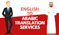 translation from English or French into Arabic