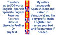 translate 500 words from English to Spanish and viceversa