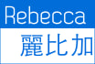 translate your name into Chinese
