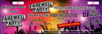 do VIP business, party, event club promotion flyer