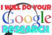 research any topic for you on Google
